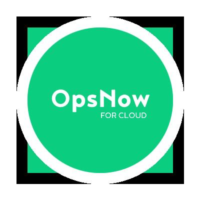 클라우드 관리 플랫폼 (Cloud Management Platform). 비용을 포함해 자산 관리와 사용자 관리까지 가능한 클라우드 관리 플랫폼인 OpsNow를 제공합니다.